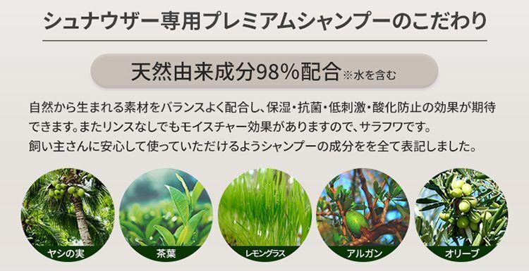 自然由来の原料を使用